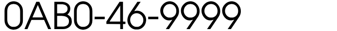 良番フリーダイヤル0AB0-46-9999