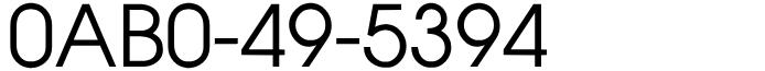 良番フリーダイヤル語呂合わせ0AB0-49-5394