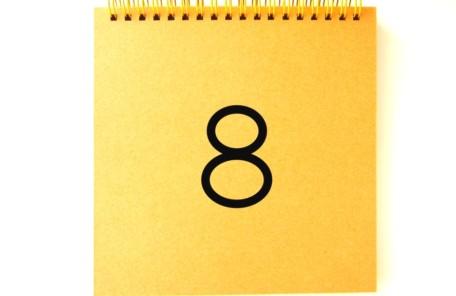 令和最初の8月8日!8888ゾロ目など委託販売・良番買取ます!